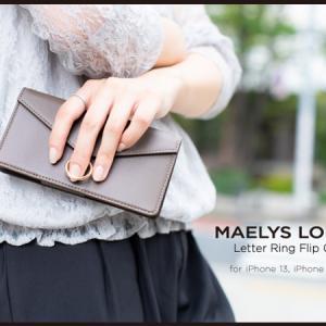 【新商品】シンプルで上品なデザインと落ち着いたカラーがかわいい手帳型iPhoneケース「MAELYS LOUNA Letter Ring Flip Case」が発売
