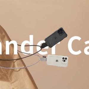 【新商品】bitplay・Wander Case for iPhone 13シリーズ対応iPhoneケースが発売