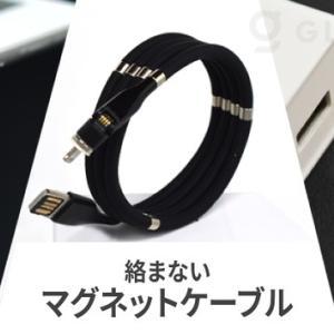 【新商品】絡まないマグネットケーブル「Magic Cable 540X」が発売