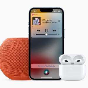 【ニュース】Apple Music Voiceプランを、アップルが発表