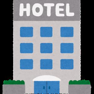 困る宿泊客あるある10選。ビジネスホテルの清掃スタッフからの叶わないお願い