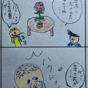 シュール4コマ第17話