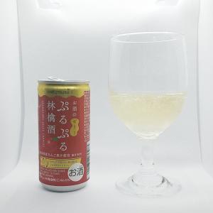 【ゼリー】ぷるぷる林檎酒<おすすめ度星5>白鶴|チューハイ