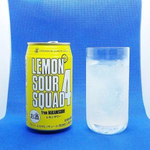 【理想的】レモンサワースクワッド4<おすすめ度星5>LDH JAPAN 宝酒造|缶チューハイ