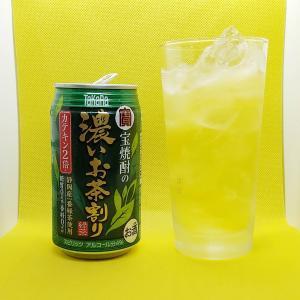 【すいすい】宝焼酎の濃いお茶割り〜カテキン2倍〜<おすすめ度星4>宝酒造|缶チューハイ