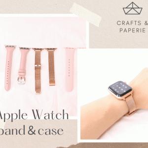 【おしゃれで可愛い】Apple Watchのバンド集めました