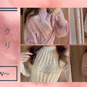 【アリエク】購入品・秋冬のお洋服【当たり】