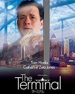 映画「ターミナル」空港に閉じ込められた男の感動の名作
