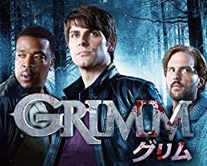 ドラマ「GRIMM」グリム童話を基に描く奇妙な事件!!ダークファンタジーでホラーな刑事ドラマ