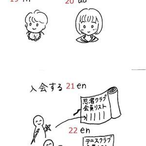 英検準1級 単語絵カードSet3 No.17~24 ≪問題≫