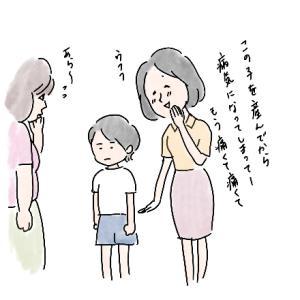 親のこと②