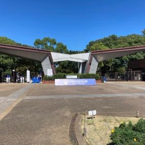 【2021.09.20】国営昭和記念公園(立川市)