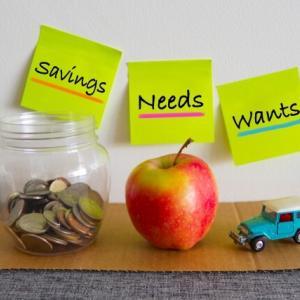 【20代~30代向け】着実に貯金する方法(基礎編)