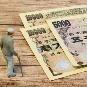 【お金の話】50代の貯金額の平均値は実際いくらなの?