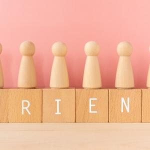 【人間関係に悩むな】友達は必要ない理由