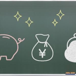 【確定拠出年金】マッチング拠出を活用して節税せよ!