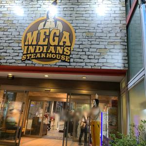 コロナ終わったら絶対行きたい!メガインディアンズ ステーキハウス 緑白土店