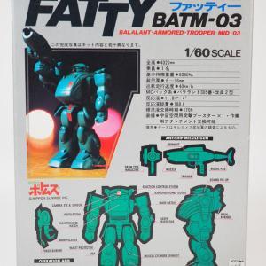 ユニオン 1/60 BATM-03 ファッティー