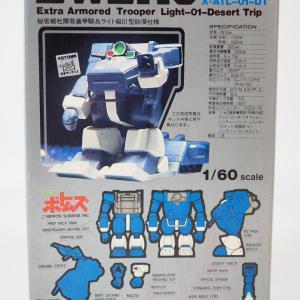 ユニオン 1/60 X・ATL-01-DT ツヴァーク