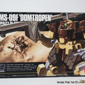 バンダイ HGUC 1/144 MS-09F ドムトローペン サンドブラウン