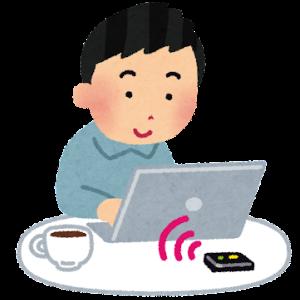 日中のテレワーク・オンライン授業ならレンタルWiMAXが安い!
