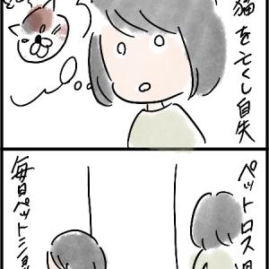 犬①との出会い