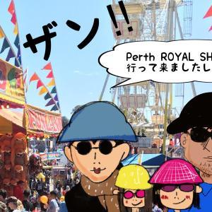 Perth ROYAL SHOW2021行ってきましたレポ!!子供から大人まで楽しめる♬