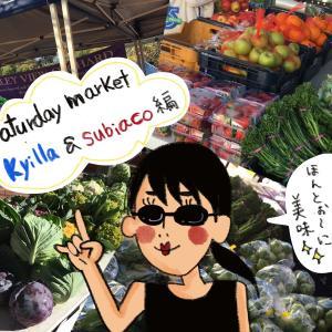 ミニトマトが絶品‼お勧めのSaturdaymarket~Subiaco&Kyilla のファーマーズマーケット