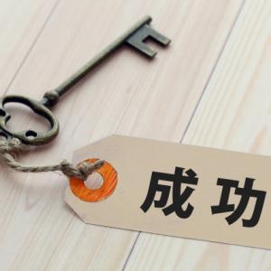 【実話】鍵穴ぶっこわれてしまった…現状維持は安定でなく衰退だと気づいた話