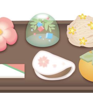 「和菓子を愛した人たち」読んだよ~