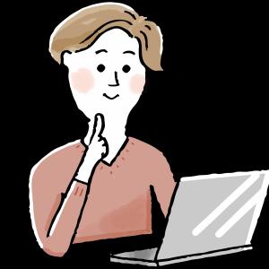 夜にブログを書くのを辞めた効果とは?