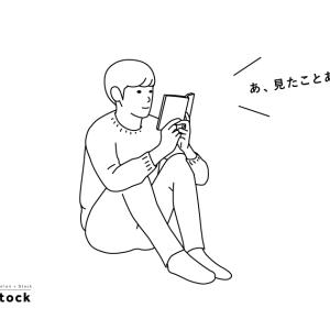 ライナストックさんのイラストが満載!「自分いじめの呪いを解く本」(ココロジー著)が発売されました!