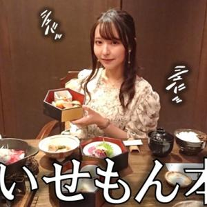 【津市 】「いせもん本店」一番人気の松阪牛レアステーキ重を食べてきた!(メニュー・駐車場)