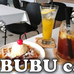 【四日市】駅前にオープンした韓国カフェ「BUBU cafe」に行ってきた!(メニュー・駐車場)