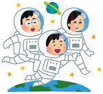 民間人の宇宙旅行 クルードラゴン