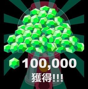 【朗報】トリマガチャで1000円当たった〜!