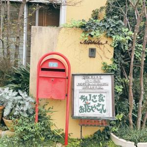 【広島廿日市市のオススメランチ!】「小さなお店やさん」を紹介