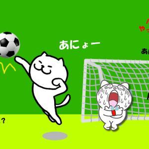 【週末の試合結果】ふわりと浮いたボールを思わず手ではたいた選手に爆笑。「バレーボール選手かっ!」