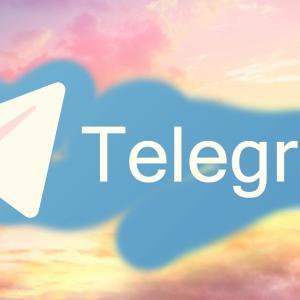 Telegram(テレグラム)系タスクのエアドロップ方法をゆるく紹介