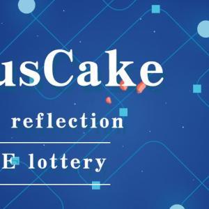 Bonus Cake(BonusCake)(仮想通貨)とは一体?ゆるく解説