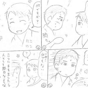 川端×清野はR18な関係になりえたか?①