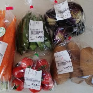 『米ディハウス くげぬま』(藤沢) 生産者の顔がわかる新鮮地元野菜が、お得だなんて、鵠沼に住んでラッキー