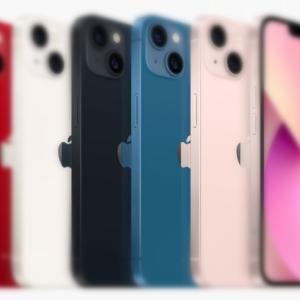 Apple【AAPL】10万円以上する iPhone13が買われる理由『コスト』『プライス』の違い