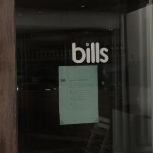 『bills ビルズ七里ヶ浜(鎌倉市)』 3300円×二人分のロイヤル朝ごはんに、お財布が耐えられれば、鎌倉デートは90%成功じゃない?