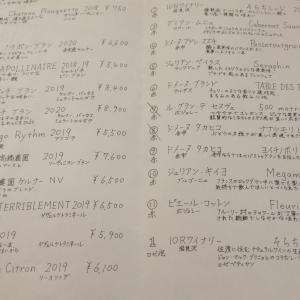 札幌のNatural Deep Night #1 良い子は読まないでね、「自然なワイン」好きには刺激が強すぎる魔界都市ススキノ