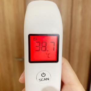 【私の接種】やばい39℃の副反応!新型コロナワクチン