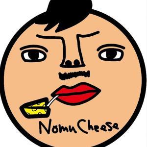 飲むチーズケーキの店の店舗情報と口コミ評判