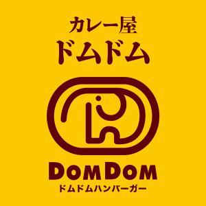 銀座「カレー屋ドムドム」店舗情報と口コミ評判