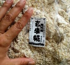 家庭で大豆5kg味噌づくり。総重量20kg!1年分!!