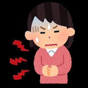 【妊活中】新型コロナウイルスワクチン接種後の生理痛がひどい